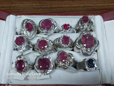 【益成當舖】流當品 白K紅寶石藍寶石鑽石戒指 天然真鑽 每件9000元  寶石1-6克拉 特價出清