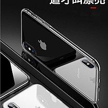 新款 APPLE iPhone Xs MAX XR 8 7 Plus 全透明 軟邊 鋼化玻璃 手機殼
