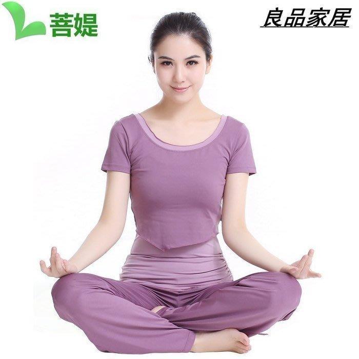 【優上精品】春夏  瑜伽 服三件套裝 韓版瑜珈服愈加健身服 款(Z-P3254)