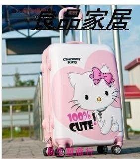 【易生發商行】時尚貓貓貓20寸兒童拉杆箱24寸時尚旅行箱 凱蒂貓ABS可愛卡通行F6363