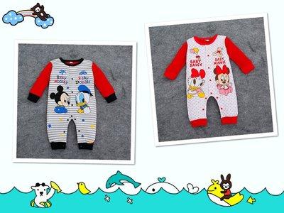 Q朵米-可愛卡通圖案長袖連身包屁衣 連身衣 兔裝 爬服