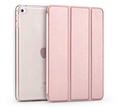 免撞色的新選擇~超美-玫瑰金- Morock_iPad Air 1/2 保護殼 ~ 可休眠喔。 預購款