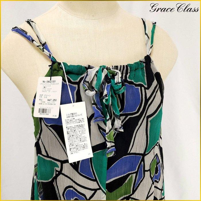 日本百貨品牌✈️GRACE CLASS 義大利製 新品 正絹純絲 細肩帶洋裝 薄紗 過膝長洋裝 專櫃女裝 A3256G