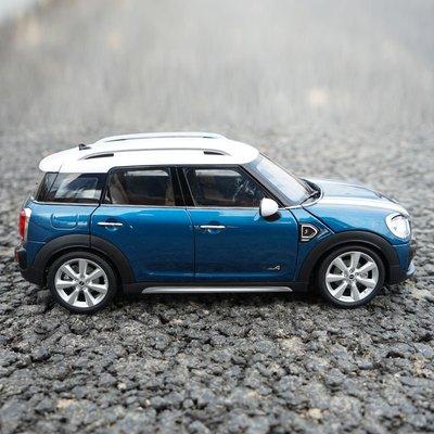 原廠1:18 寶馬迷你countryman mini cooper S 仿真合金汽車模型汽車模型玩具