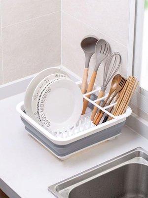 瀝水架折疊碗碟架放碗架收納盒家用裝碗筷收納箱廚房置物架wy 快速出貨