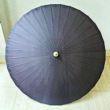 手工訂做預定 油紙傘【純黑】防雨防曬 舞蹈影視 防紫外線 古典雨傘 道具