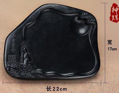 YEAHSHOP 文房四寶初學者毛筆墨條硯臺端硯原石澄泥硯Y185