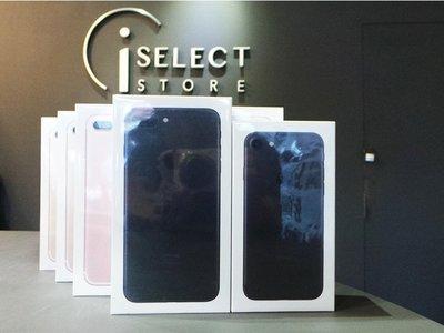 【網購限定】iPhone 7 Plus 128G 全新未拆 免卡分期【台灣公司貨】台中誠選良品