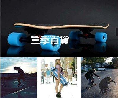 三季加楓木刷街代步四輪滑板小魚板專業成人香蕉板公路板 玩家必選 滑板蛇滑漂移板❖560