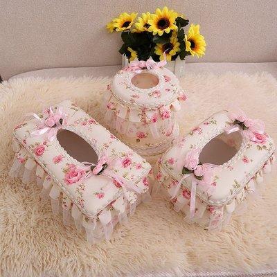 面巾盒 紙巾盒田園布藝家用歐式簡約客廳車用茶幾蕾絲創意家居抽紙抽巾盒