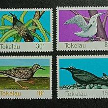 【亂世奇蹟】1977年托克勞鳥類郵票4全__424