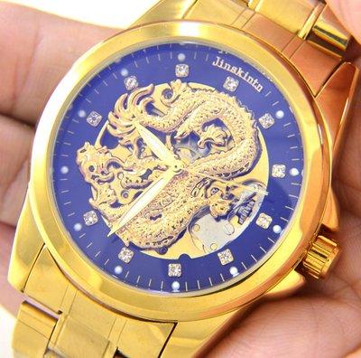 (六0一元起標無底價)超大錶徑4.2公分.黃金神龍.JINSKINTN自動上鍊機械錶.....