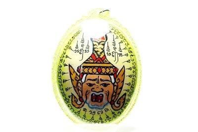 「還願佛牌」 泰國 佛牌 阿贊AEK 手繪 招財 皇家 魯士 BE 2559 大模