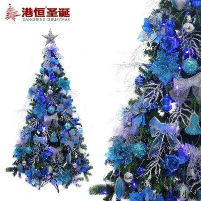 聖誕樹 聖誕裝飾 圣誕裝飾品 1.5米裝飾套餐圣誕樹藍色綠樹套餐裝飾配飾用品全館免運價格下殺
