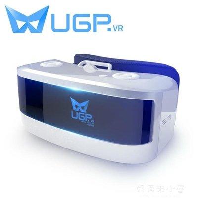 ugp高清vr一體機 虛擬現實3d眼鏡4k頭戴式ar影院2k遊戲