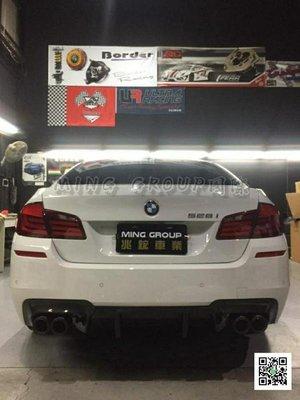 MING GROUP國際 寶馬 BMW F10 M5 碳纖維後下巴