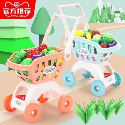 【樂巢居家】兒童購物車玩具女孩切水果男孩手小推車嬰兒過家家寶寶廚房套裝