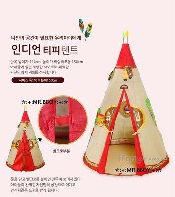 ☆:+:MR.BBOY:+:☆ 韓國進口印第安 印地安Tepee蒙古款兒童遊戲圓錐帳篷 zakka雜貨野餐露營烤肉春遊