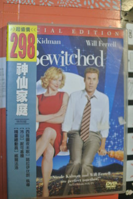 DVD ~ BEWITCHED 神仙家庭 ~  2005 SONY/COLUMBIA  CTE14556