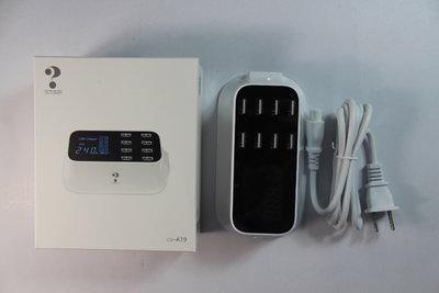 快速充電多孔手機USB充電器頭多口8USB插座蘋果安卓通用