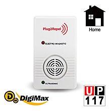 【原廠直送】Digimax UP-117 『天降驅鼠神兵』威豹超音波驅鼠蟲器