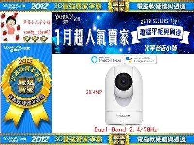 【35年連鎖老店】Foscam R4M 高清2K無線網絡攝影機有發票/2年保固
