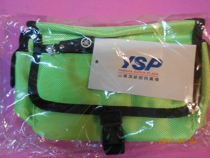 《全新YAMAHA YSP 螢光綠腰包 》 【CS超聖文化2讚】