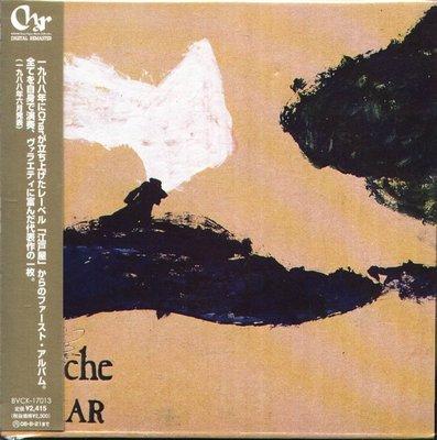 K - Char - Psyche - 日版  Mini Lp - NEW