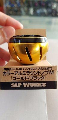 Daiwa電動捲線器專用300型以下 改裝金屬握丸 黑金色