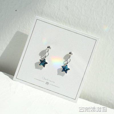 耳環 S925純色銀小耳墜精致耳釘女小耳氣質韓國個性簡約星星耳環冷淡風