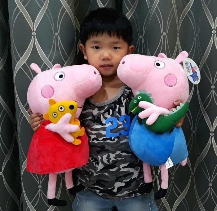 可愛佩佩豬娃娃/喬治豬娃娃~高40cm~正版授權~PeppaPig~豬小妹~豬玩偶~熱門商品