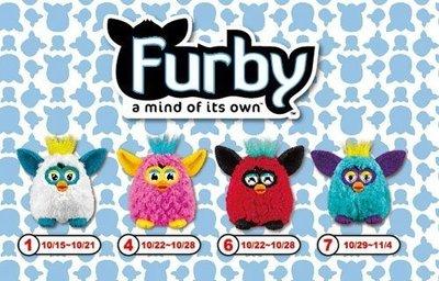 2014麥當勞 Furby菲比小精靈 兒童餐玩具一套四款直購價499元