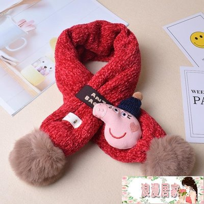 兒童圍巾兒童秋冬天2寶寶3歲小豬佩奇4...
