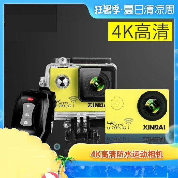 奇奇店-F30運動相機攝像機高清4K浮潛水下相機摩托車迷你旅游騎行DV頭盔防水微型照相機#高清大屏 #高感無噪點