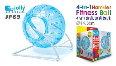 千夢貨鋪-小寵倉鼠跑步機跑球4合1倉鼠健身球JP85藍色帶支架#小寵物乾洗粉#兔子#倉鼠#龍貓#寵物用品