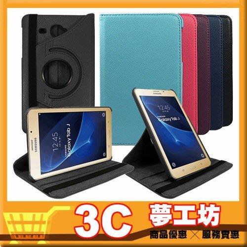 【3C夢工坊】送保貼 Samsung Galaxy Tab J 7.0荔枝紋旋轉皮套 可立式 T285D T285 黑色