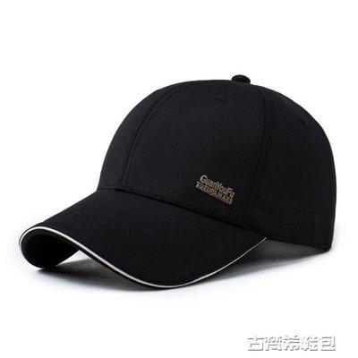 中老年帽子男夏天老年戶外男士棒球帽男老人帽爸爸夏季太陽帽遮陽