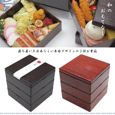 ღ小森 日本嚴選【日本製 日式三層便當...