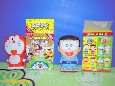 【辛普森娃娃屋】7-11康是美哆啦A夢轉彎風扇(兩款單一價$89)