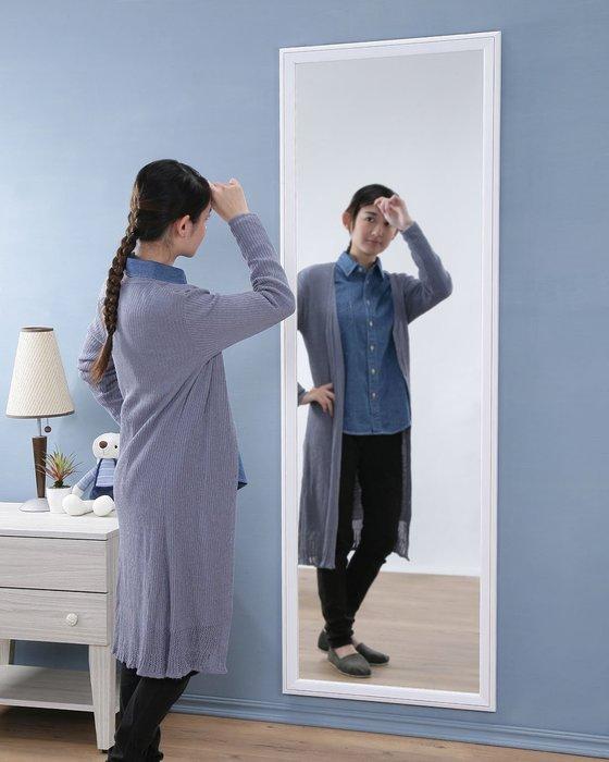 180公分加大型實木壁鏡 掛鏡 全身鏡 穿衣鏡 【馥葉】【型號KC563】