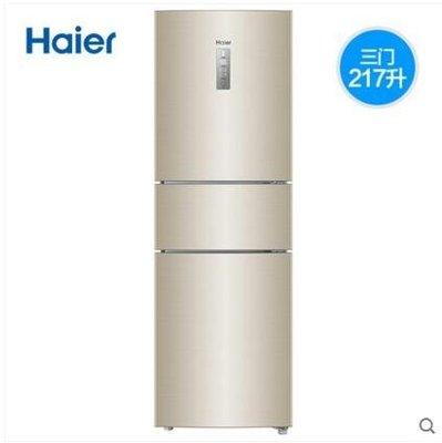 『格倫雅品』Haier/海爾 BCD-217WDVLU1三門雙變頻智能風冷節能小型家用電冰箱