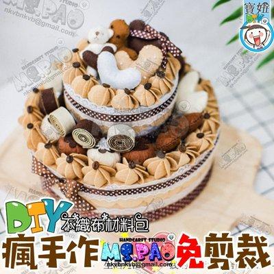 雙層巧克力奶油蛋糕圓形收納盒雜物盒置物...