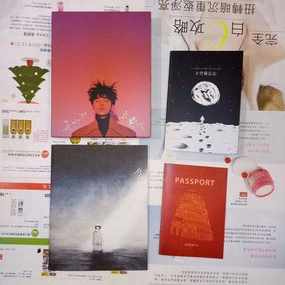 吳青峰(蘇打綠) 太空人(預購版) 送 巴別塔慶典 護照 高雄演唱會應援物