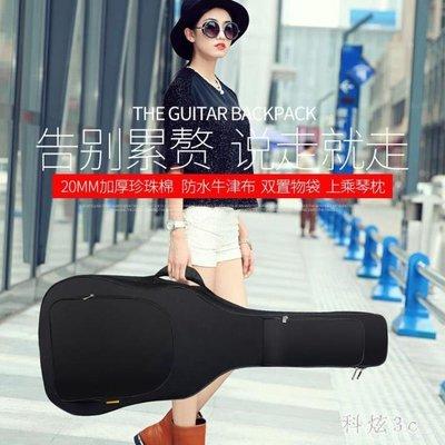 民謠古典 41寸40寸39寸38寸吉他包木吉它背包加厚防水雙肩琴袋套 js22277