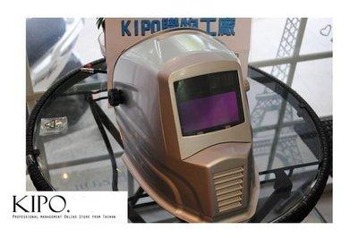 電焊面罩/-自動變光電焊面罩/焊接面罩/電銲氬焊/VFA041001A