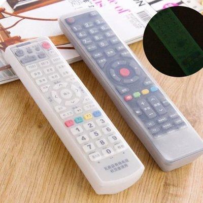 ☜shop go☞【Q161】遙控器矽膠保護套 防水 居家 防塵 防水 冷氣 電視機 柔軟 水洗 夜光 居家空調電視機遙