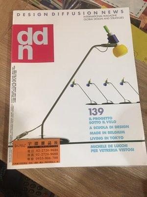 店T《好書321》ddn原文設計雜誌Design Diffusion News每本100元/建築裝潢設計