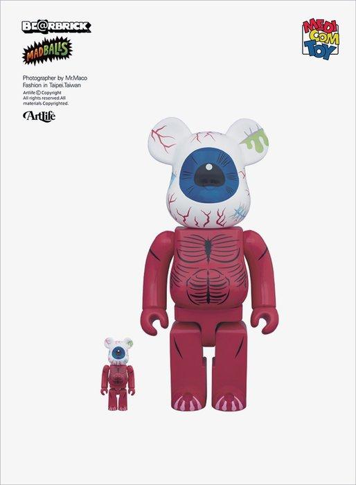 ArtLife @ MEDICOM BE@RBRICK MADBALLS OCULUS 100% & 400% 眼球怪物