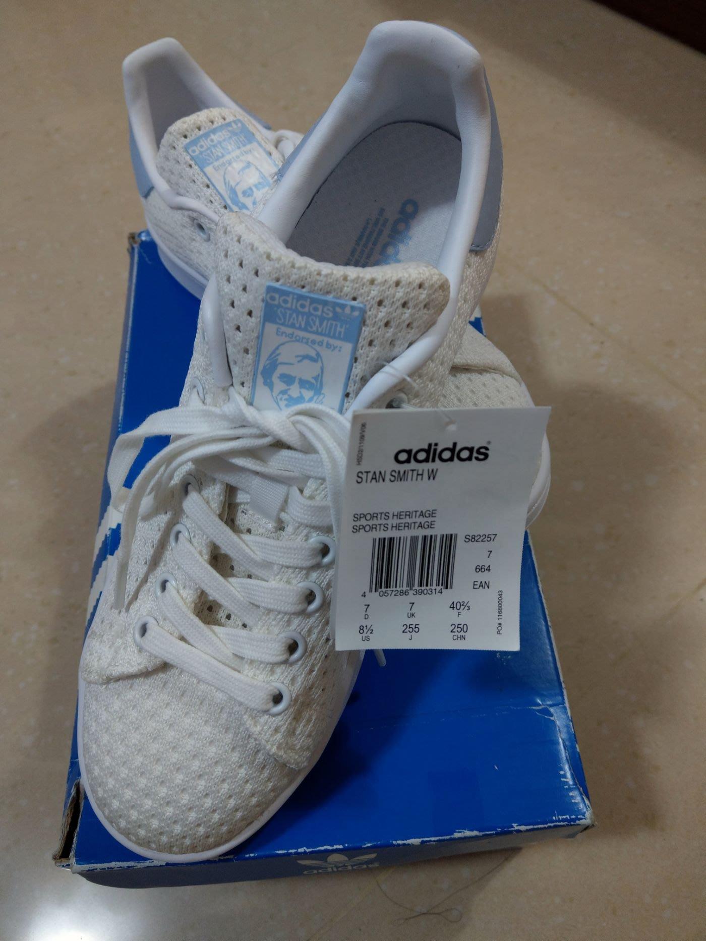 Adidas網球運動鞋 (女款)