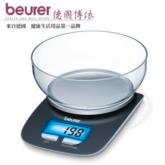 免運【Beurer德國博依】飲食料理電子秤KS25